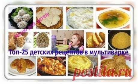 Top-25 children's recipes in the crock-pot