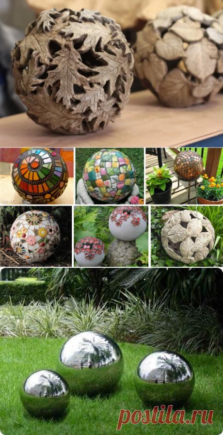 Бетонные шары для сада и дома своими руками: украшение на века | Декорочка | Яндекс Дзен