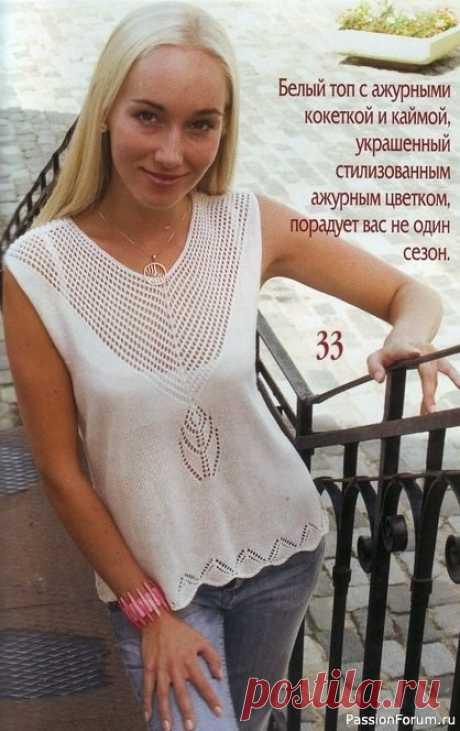 Белый топ с ажурной вставкой | Вязание для женщин спицами. Схемы вязания спицами