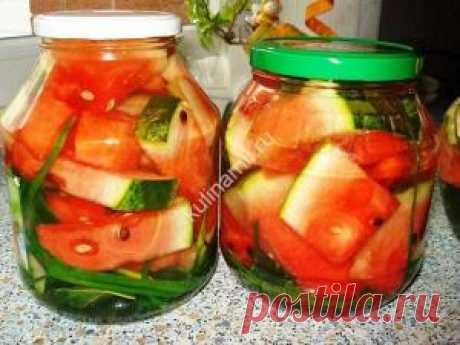 Как солить арбузы рецепт