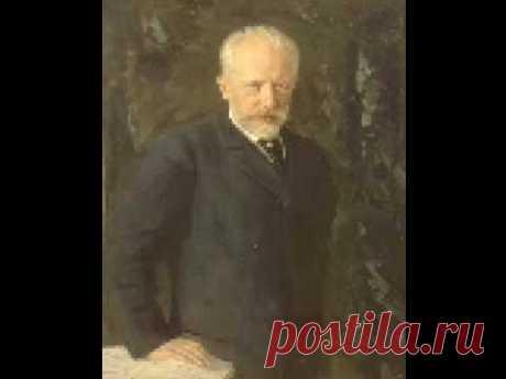 Музыка на века. П.И.Чайковский «Сентиментальный вальс»