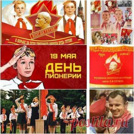 Виктор Поромонов - Москва, Россия, 60 лет на Мой Мир@Mail.ru
