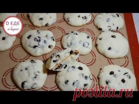 Нежнейшее печенье Кукис с клюквой и шоколадом! - YouTube