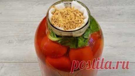 Квашеные помидоры с Обалденным Новым Вкусом в банках на зиму, как бочковые!