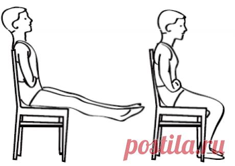 Боли в коленях, артроз и артрит пройдут, если выполнять данное упражнение каждый день | Обо всем | Яндекс Дзен