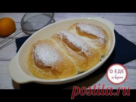 Самый загадочный австрийский десерт.  Зальцбургский нокерльн. Salzburg Nokern. - YouTube