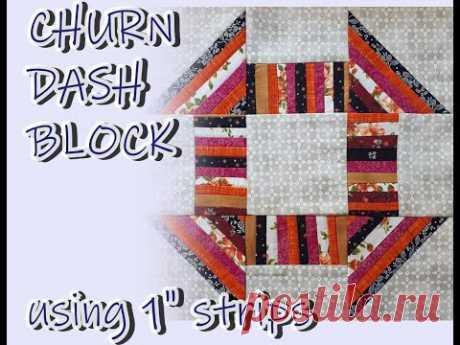 """Churn Dasch Block - с использованием 1 """"полос"""