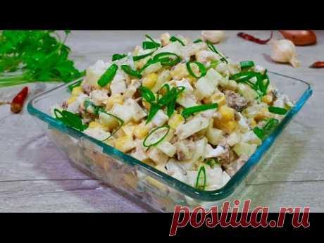 Простейшие ингредиенты, но как ВКУСНО! Салат со шпротами.