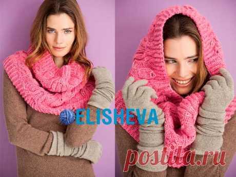 Снуд-капюшон с очень красивым узором от Vogue. Бесплатная схема вязания   Блог elisheva.ru