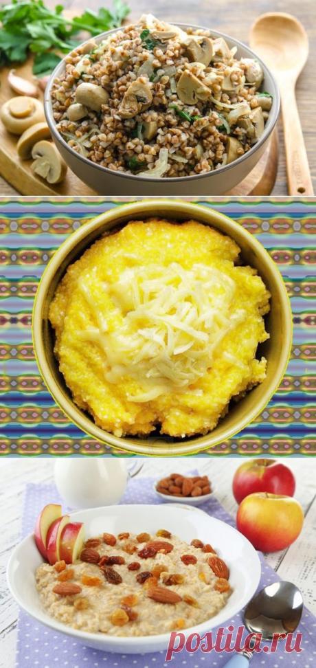 Невероятно вкусные каши: 5 простых рецептов | Копилка оригинальных идей | Яндекс Дзен