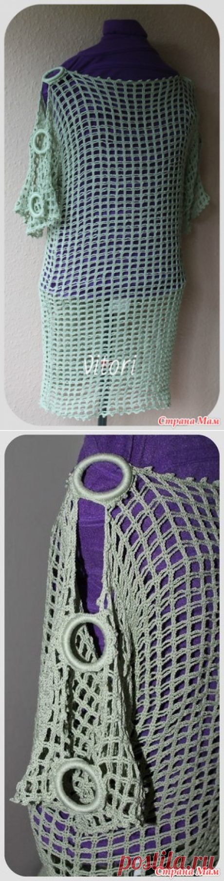 My tunic on rings - Knitting - the Country of Mothers
