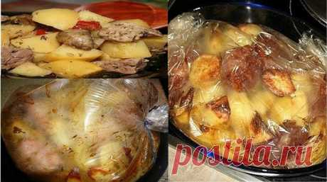Картопля з м'ясом запечена в рукаві | Смачні рецепти домашніх страв