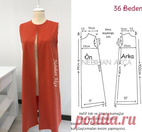 9 выкроек для шитья стильных удлиненных жилетов | Рукоделие
