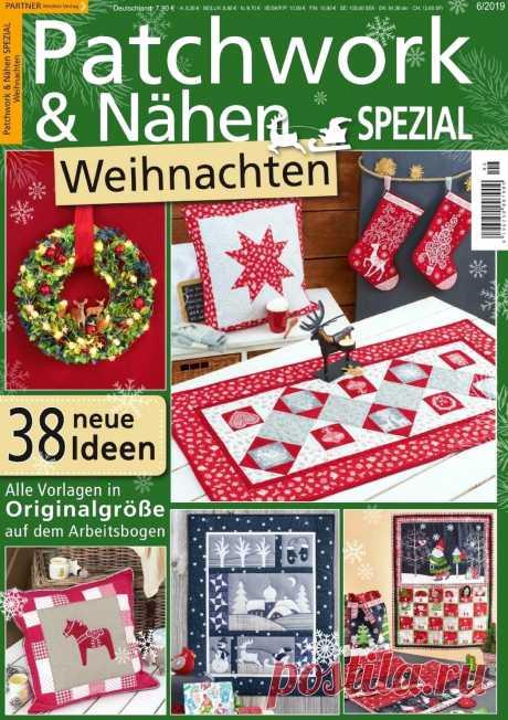 Patchwork & Nahen SPEZIAL №06 2019