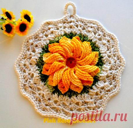 Объемный цветок -прихватка - Эфария Объемный цветок (мотив-прихватка) крючком источник