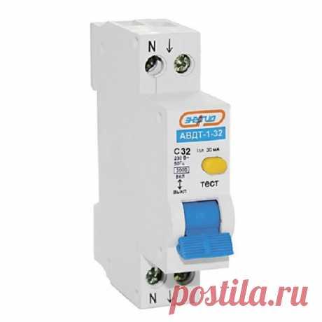 Дифференциальный автоматический выключатель АВДТ 32А 30мА Энергия. Скидки, акции, опт+розница, распродажи. Доставка курьерской службой по России от 2 до 4 дней.