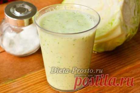 Смузи для похудения с огурцом и капустой, рецепт с фото