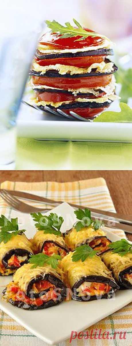 Баклажаны с сыром - 4 вкуснейших рецепта - Фото