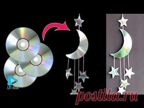 Креативные идеи для украшения луны и звезд из использованных дисков