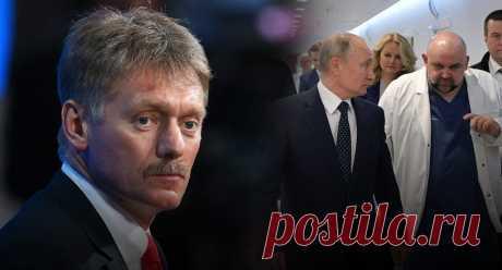 Песков заявил, что глава государства регулярно тестируется на наличие COVID-19 | Листай.ру ✪