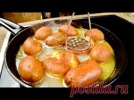 Не жарю, не варю, не чищу! Картошка в МУТНОЙ ВОДЕ! Попробуйте раз и больше не сможете готовить иначе - YouTube