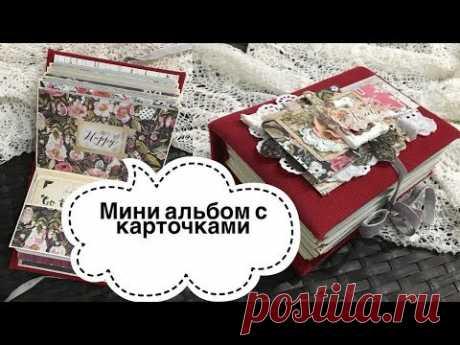 (2167) Мини альбом с карточками - Скрапбукинг мастер-класс / Aida Handmade - YouTube