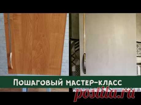 Как перекрасить мебель / новая жизнь старого шкафа / переделка и покраска мебели своими руками