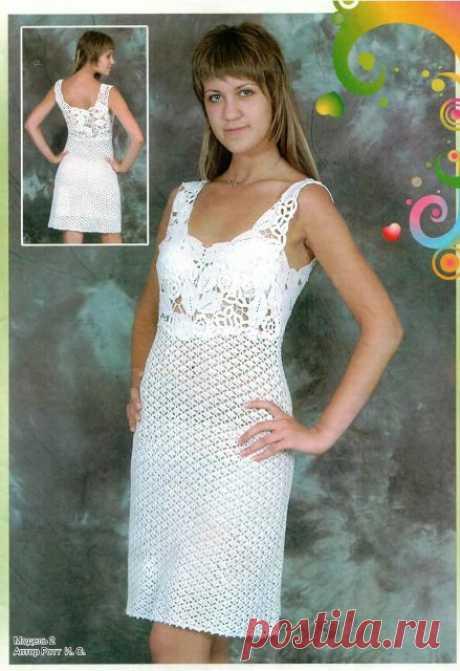 La belleza blanco como la nieve. El vestido por el gancho.