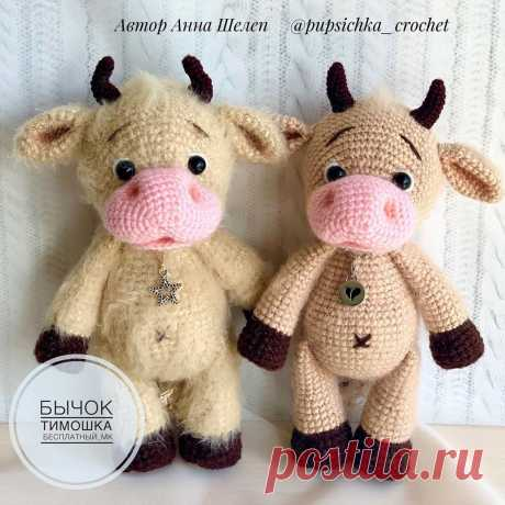 Бычок Тимошка от pupsichka_crochet Далее слова автора: Вот они мои малыши!!! Один связан из камтекс хлопок травка, другой из камтекс бамбино.