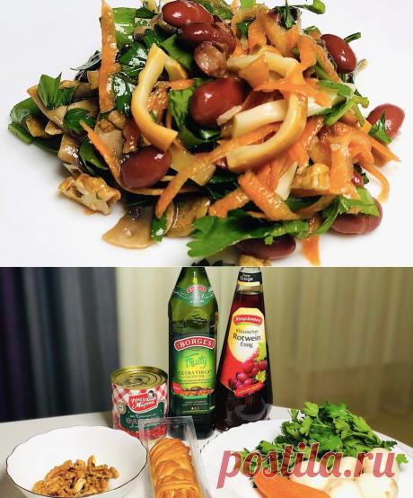 Салат с копчёным сыром | Минута Вкуса | Яндекс Дзен