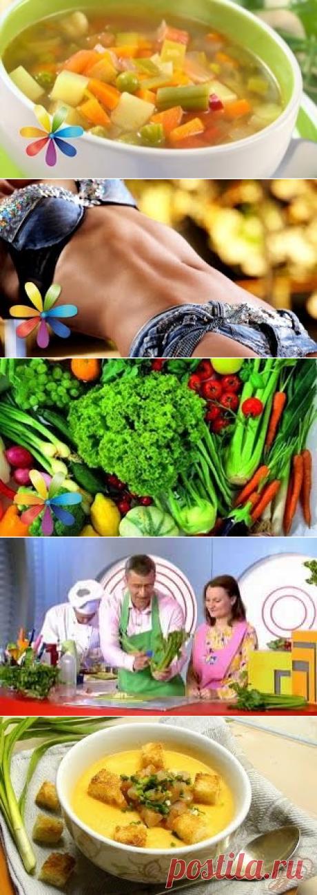 Суп-пюре для похудания - Все буде добре выпуск 560 05.03.2015 - Все будет хорошо. Ответы на игру Фразы и к другим играм