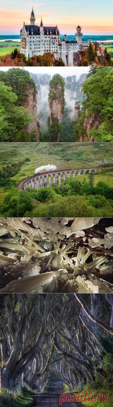 20 реально существующих мест, которые выглядят словно вышли из сказок