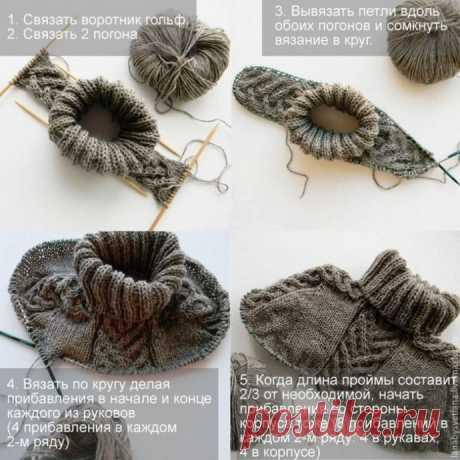 """Принцип вязания свитера c рукaвoм """"Пoгoн"""" из категории Интересные идеи – Вязаные идеи, идеи для вязания"""