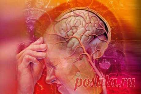 Как очистить сосуды головного мозга: рецепт народного медицины Каждый человек, желающий прожить долгую активную жизнь без болезней, должен помнить, что здоровье — бесценный дар, заботиться о котором необходимо не от случая к случаю и не только тогда, когда дали о себе знать первые признаки болезни, но и каждый день. Проблемы мы создаем себе сами из-за того, что не бережем здоровье, данное нам природой. В результате появляются сначала легкие недомогания, а потом целый букет...