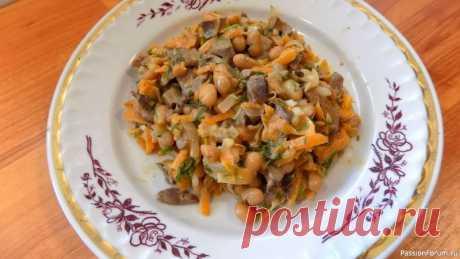 Печеночный салат с фасолью, морковью и луком