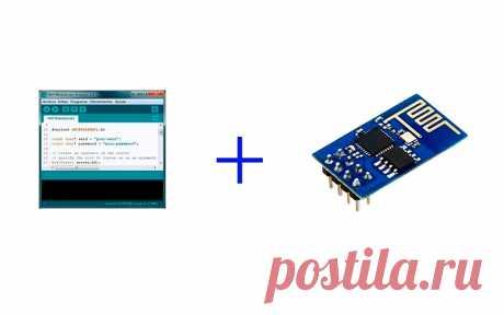 Подключение ESP8266 к Arduino UNO