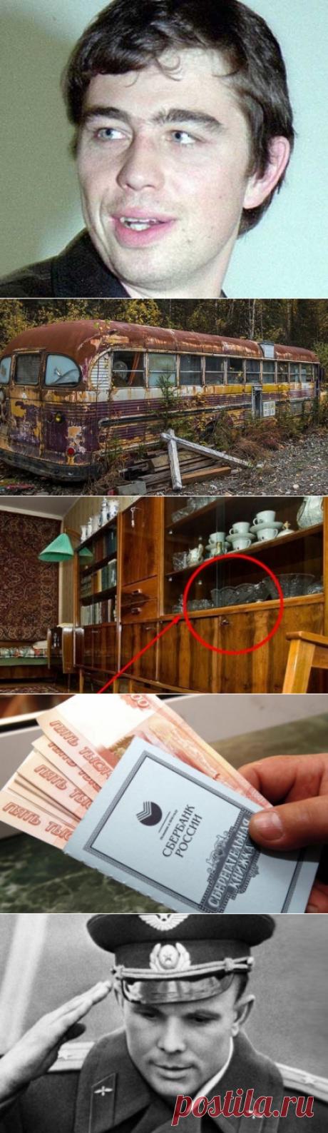 То, что обнаружили рядом с телом Бодрова ужаснуло...