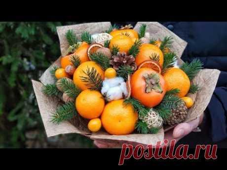 ФРУКТОВЫЙ БУКЕТ   Подарок на НОВЫЙ ГОД 2019 своими руками! - YouTube