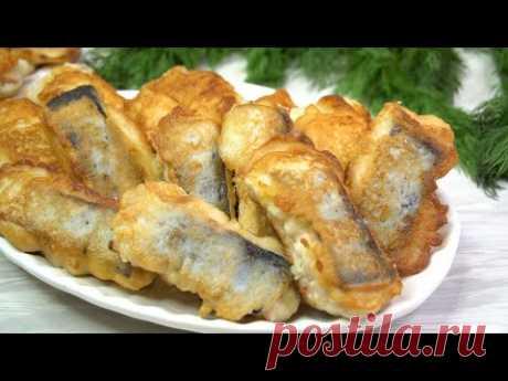 Вкуснее Вы еще не ели! Kaк приготовить жареную рыбу так, чтобы все ахнули! Делюсь секретом!