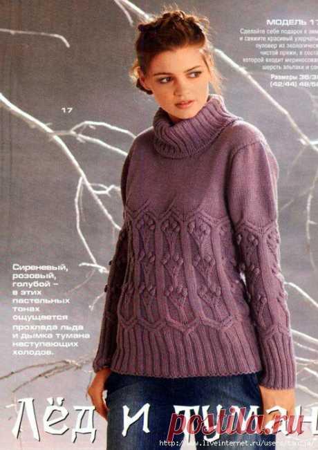 Сиреневый свитер с шишечками (спицы). Описание, схемы