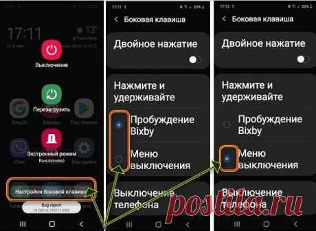 Как с телефона удалить приложение samsung daily