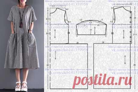 Платье со спущенным плечом, заниженной линией талии и присборенной юбкой. #простыевыкройки #простыевещи #шитье #платье #свободныйкрой #выкройка