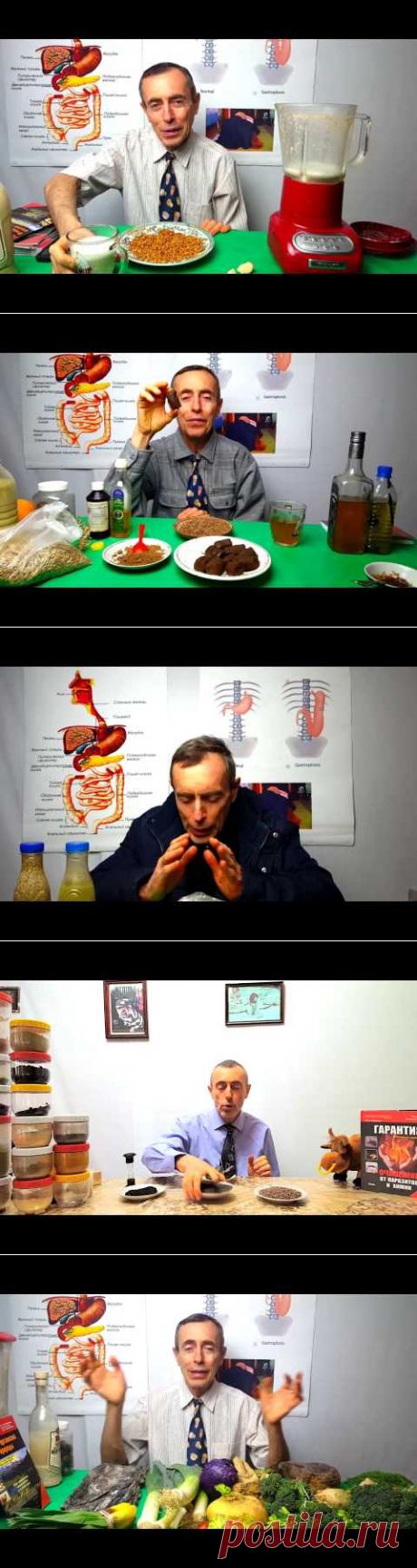 (2) ЛУЧШИЙ КАЛЬЦИЙ В МИРЕ - ОРГАНИЧЕСКИЙ! Остеопороз, Выпадают зубы, Ломкие сосуды. - YouTube