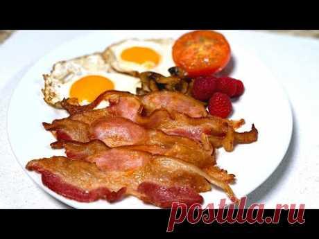 Как готовить Бекон как в ресторане. Быстрый завтрак. Как правильно жарить Бекон. Рецепты с Беконом 🍳