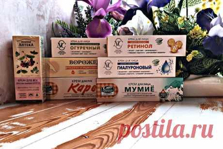 Неприлично дешево: мой заказ с самыми бюджетными кремами, про которые говорят, что они просто бомбические   Рекомендательная система Пульс Mail.ru