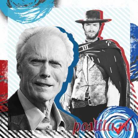 Клинт Иствуд один из главных метров Голливудского кинематографа, потрясающий режиссёр и сценарист, харизматичный актёр, состоявшийся бизнесмен и замечательный отец.