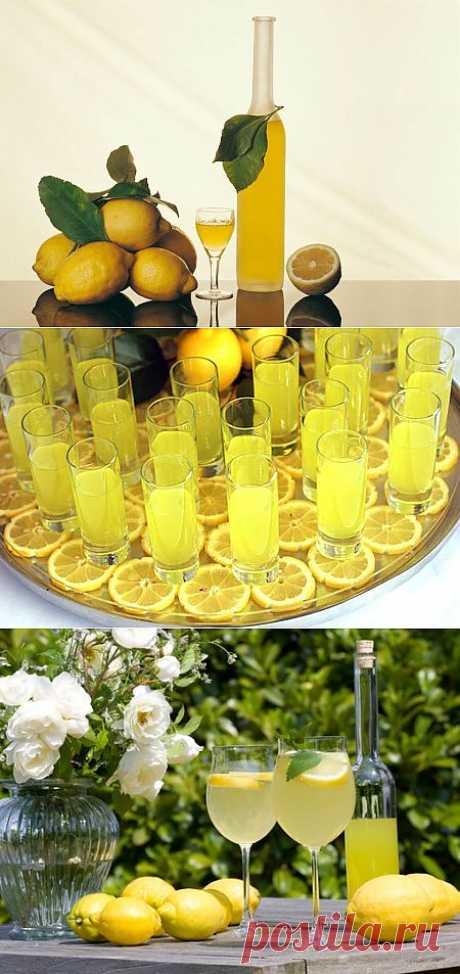 Рецепт Лимончелло (Limoncello). Итальянский лимонный ликёр.
