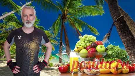 Питание — основной фактор, который влияет на здоровье или как я в 60 стал чувствовать себя лучше чем в 40 | Мудрый ЗОЖник | Яндекс Дзен