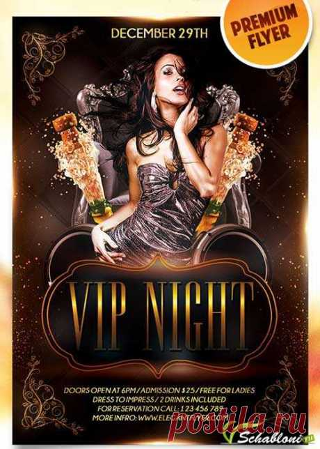 Vip Night Flyer PSD Template + Facebook Cover » ШАБЛОНЫ ДЛЯ ФОТОШОПА