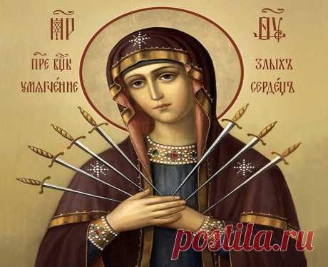 Сила и помощь православной иконы